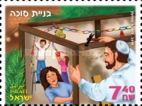 [Festivals - The Month of Tishrei, Typ DNI]