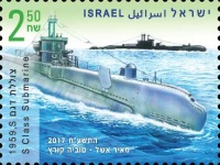 [Philately Day - Submarines in Israel, Typ DNL]