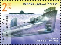 [Philately Day - Submarines in Israel, Typ DNM]