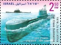 [Philately Day - Submarines in Israel, Typ DNN]