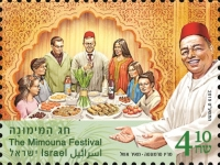 [Ethnic Festivals in Israel - Mimouna Festival, Typ DQW]