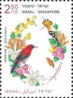 [The 50th Anniversary of Diplomatic Relations with Singapore - Joint Issue with Singapore, Typ DQY]
