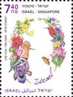[The 50th Anniversary of Diplomatic Relations with Singapore - Joint Issue with Singapore, type DQZ]