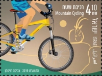 [Cycling in Israel, type DRA]