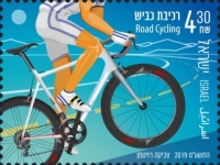 [Cycling in Israel, type DRB]