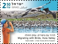 [Tourism in Israel, type DRE]