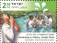 [Tourism in Israel, Typ DRF]