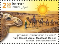 [Tourism in Israel, type DRG]