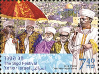 [Ethnic Festivals in Israel - The Sigd Festival, type DRS]