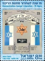 [The 75th Anniversary of the Liberation of the Concentration Camps', type DSL]
