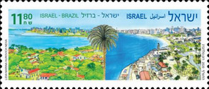 [Views of Olinda-Recife and Tel Aviv-Jaffa - Joint Issue with Brazil, type DTF]