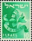 [The Emblems of the 12 Tribes of Israel, Typ EM]