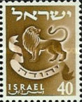 [The Emblems of the 12 Tribes of Israel, Typ EO]