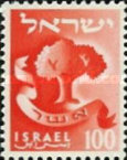 [The Emblems of the 12 Tribes of Israel, Typ ER]