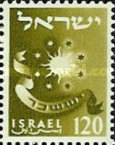 [The Emblems of the 12 Tribes of Israel, Typ ES]