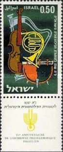 [The 25th Anniversary of Israel Philharmonic Orchestra, Typ HR]