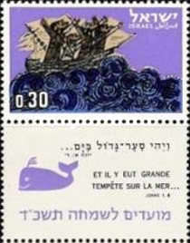 [Jewish New Year. Illustrating quotations from the Book of Jonah, Typ JG]