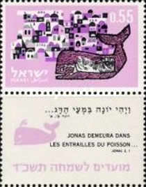 [Jewish New Year. Illustrating quotations from the Book of Jonah, Typ JH]