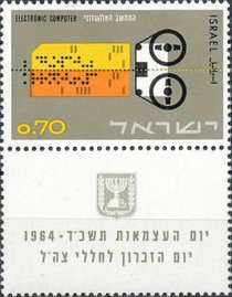 [The 16th Anniversary of Independence. Israel's Contribution to Science, Typ JV]