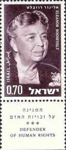 [The 80th Anniversary of the Birth of Eleanor Roosevelt, Typ KG]