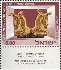 [Israel Museum Exhibits, Typ MP]