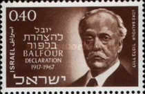 [The 50th Anniversary of Balfour Declaration, Typ NQ]
