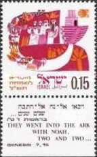 [Jewish New Year, showing Scenes from The Flood, Typ PM]