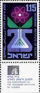 [The 25th Anniversary of Weizmann Institute of Science, Typ PR]