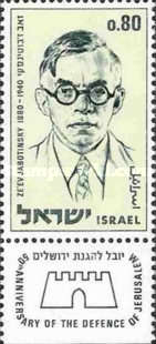[The 50th Anniversary of Defence of Jerusalem, Typ QB]