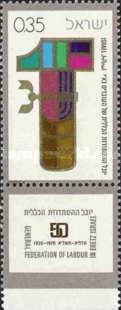 [The 50th Anniversary of Histadrut (General Federation of Labour), Typ RB]
