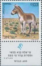 [Nature Reserves. Animals of Biblical Times, Typ RJ]