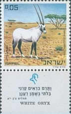 [Nature Reserves. Animals of Biblical Times, Typ RK]