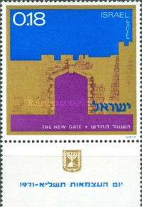 [Independence Day - Gates of Jerusalem, Typ RO]