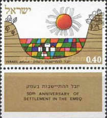 [The 50th Anniversary of Settlements in the Emeq (Yezreel Valley), Typ SB]