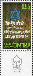 [Campaign for Jewish Immigration, Typ TI]