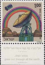 [Opening of Satellite Earth Station, Typ TV]
