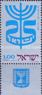 [The 25th Anniversary of State of Israel, Typ TW]
