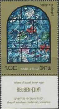[Tribes of Israel Stained Glass Windows by Chagall, Hadassah Synagogue, Jerusalem, Typ UI]