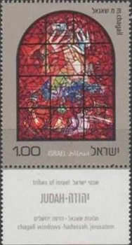[Tribes of Israel Stained Glass Windows by Chagall, Hadassah Synagogue, Jerusalem, Typ UL]