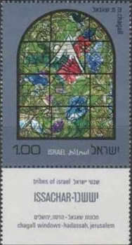 [Tribes of Israel Stained Glass Windows by Chagall, Hadassah Synagogue, Jerusalem, Typ UN]