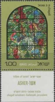 [Tribes of Israel Stained Glass Windows by Chagall, Hadassah Synagogue, Jerusalem, Typ UO]