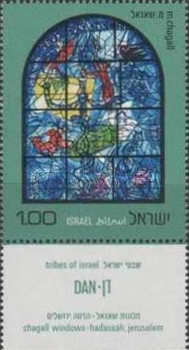[Tribes of Israel Stained Glass Windows by Chagall, Hadassah Synagogue, Jerusalem, Typ UQ]