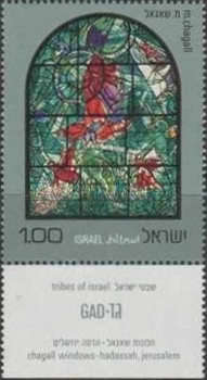 [Tribes of Israel Stained Glass Windows by Chagall, Hadassah Synagogue, Jerusalem, Typ UR]