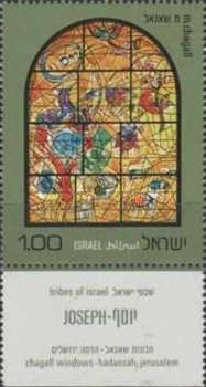[Tribes of Israel Stained Glass Windows by Chagall, Hadassah Synagogue, Jerusalem, Typ US]