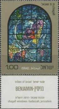 [Tribes of Israel Stained Glass Windows by Chagall, Hadassah Synagogue, Jerusalem, Typ UT]