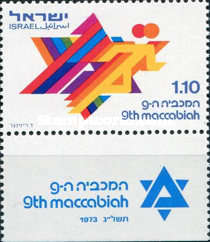 [The 9th Maccabiah, Typ UY]