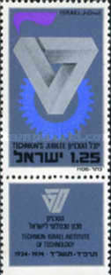 [The 50th Anniversary of Technion Israel Institute of Technology, Typ VD]