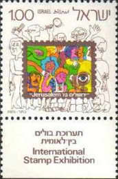 [Jerusalem 73 International Stamp Exhibition, Typ VJ]