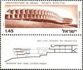 [Architecture in Israel, Typ VV]