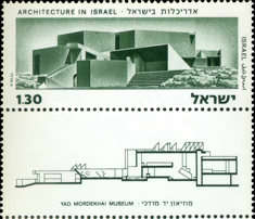 [Architecture in Israel, Typ WN]